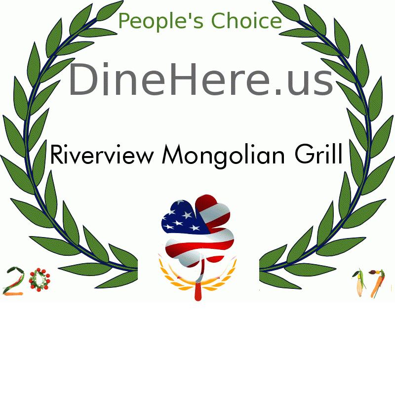 Riverview Mongolian Grill DineHere.us 2017 Award Winner